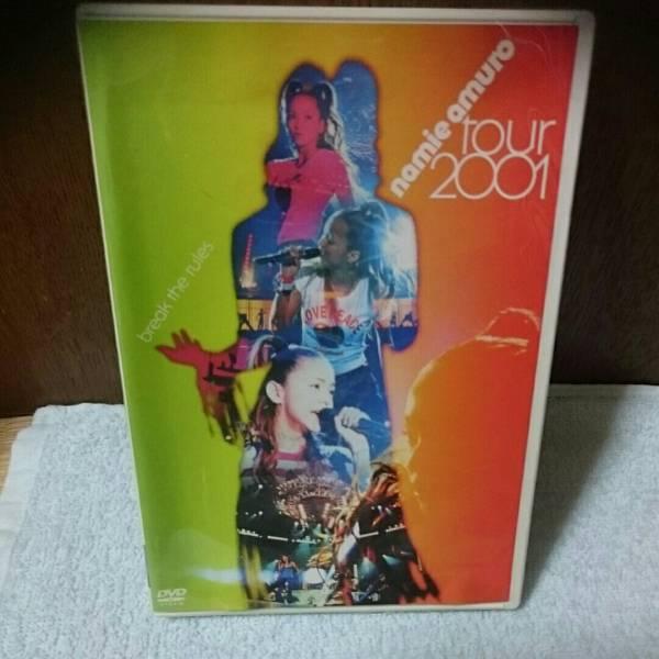 DVD 安室奈美恵 namie amuro tour 2001 break the rules ライブグッズの画像