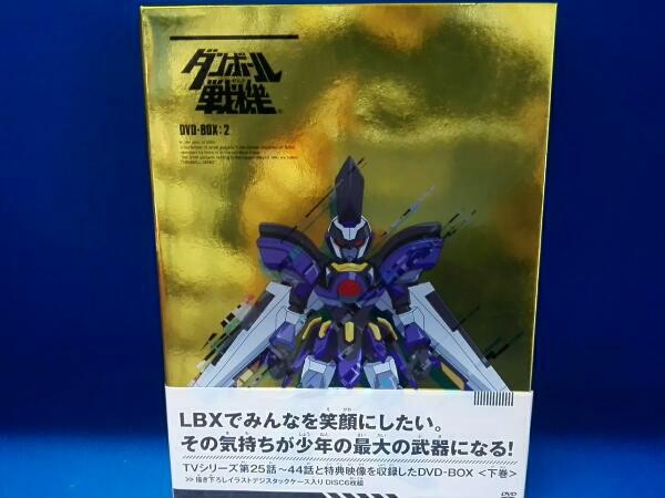 ダンボール戦機 DVD-BOX 下巻 ディズニーグッズの画像