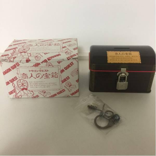 ☆ドラゴンクエスト☆商人の宝箱☆貯金箱☆貯金モチベーションUP☆ グッズの画像