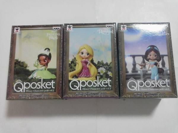 ディズニー Qposket Disney Characters petit vol.1 全3種セット ラプンツェル ジャスミン ポカホンタス ディズニーグッズの画像