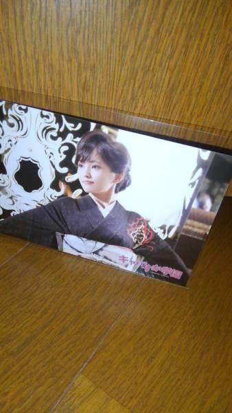 山本彩 AKB48 キャバすか学園 DVD-BOX 封入特典 オフショット 生写真 ライブ・総選挙グッズの画像