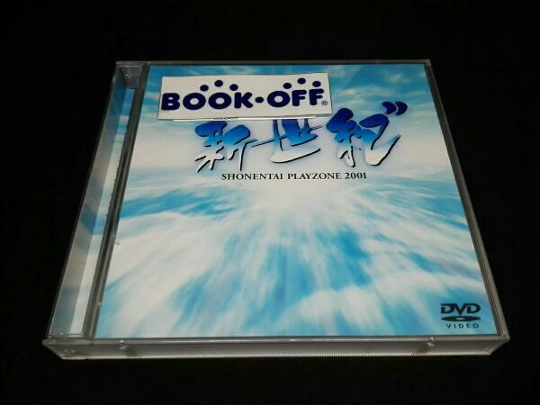 少年隊 PLAYZONE2001新世紀EMOTION コンサートグッズの画像