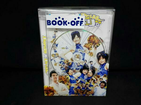 榮倉奈々 ダンドリ。~Dance☆Drill~DVD-BOX グッズの画像