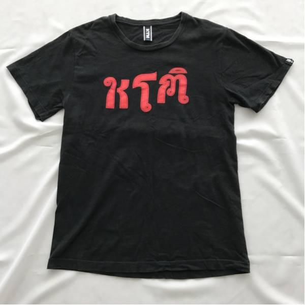 ケツメイシ Tシャツ KETSUMEISHI TOUR Tシャツ ktm Tシャツ ライブグッズの画像