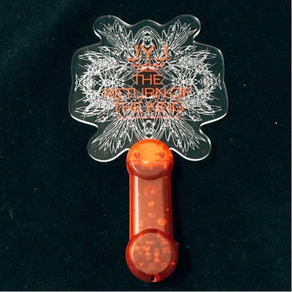 JYJ ペンライト the return of the king ソウル公演 公式グッズ ユチョン ジェジュン ジュンス コンサートグッズ
