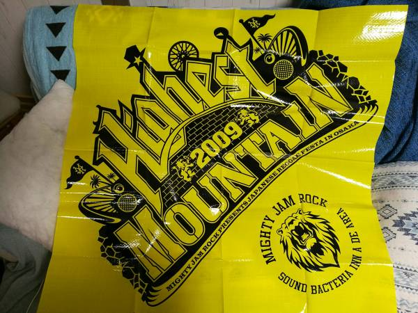 Mighty Jam Rock Highest Mountain 2009 大阪 レジャーシート未使用品 レゲエ