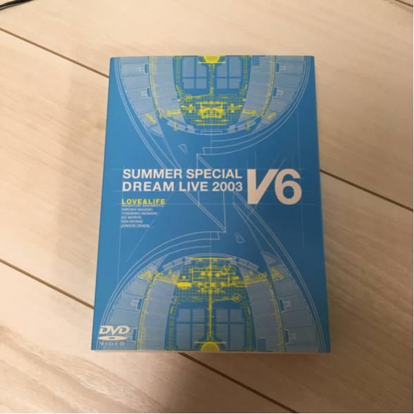 V6 DVD DREAM LIVE 2003 LOVE&LIFE コンサートグッズの画像