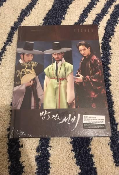 TVXQ チャンミン 夜を歩く士(ソンビ) スペシャル メイキング フォトブック + DVD (初回限定版) (韓国盤) 公式 新品 東京発