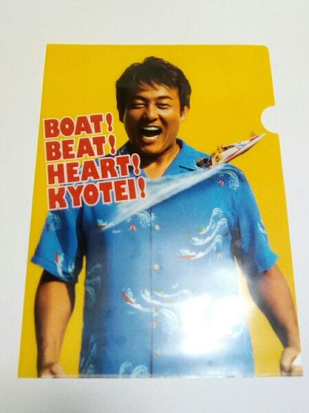 即決!!! TUBE チューブ クリアファイル「阪神甲子園球場2005」状態に難(端に折り目)ありです。ご了承の上、入札お願いします 164円発送