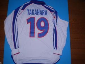 高原 直泰 日本代表 2001年 国際親善試合 フランス戦実使用アウェイユニフォーム
