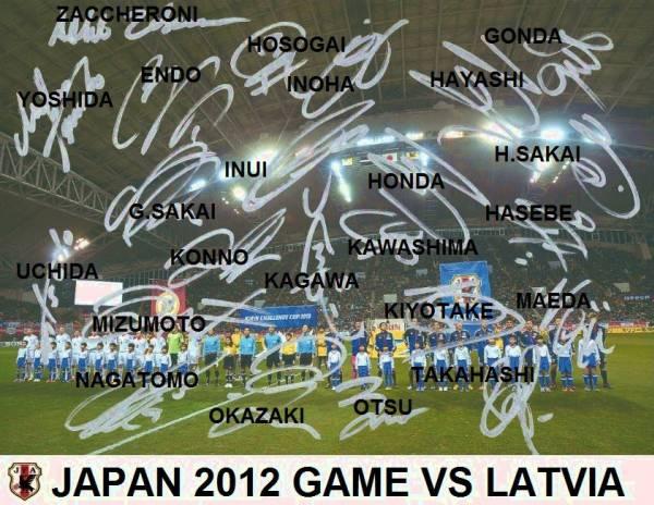 ラトビアv日本代表23人 直筆サイン入り8X10フォト グッズの画像