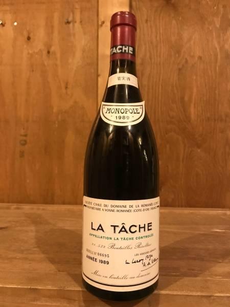 【極上熟成古酒】DRC LA TACHE 1989 ドメーヌ・ド・ラ・ロマネ・コンティ ラ・ターシュ