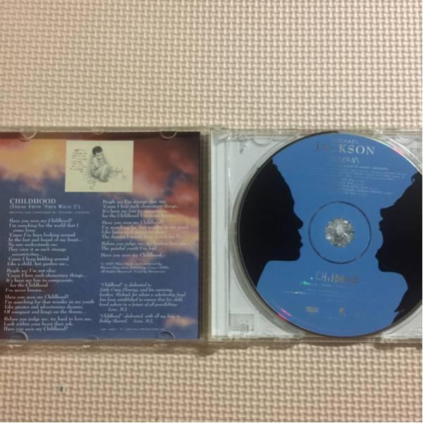 Michael Jackson/Scream(1995) 米国盤 CD