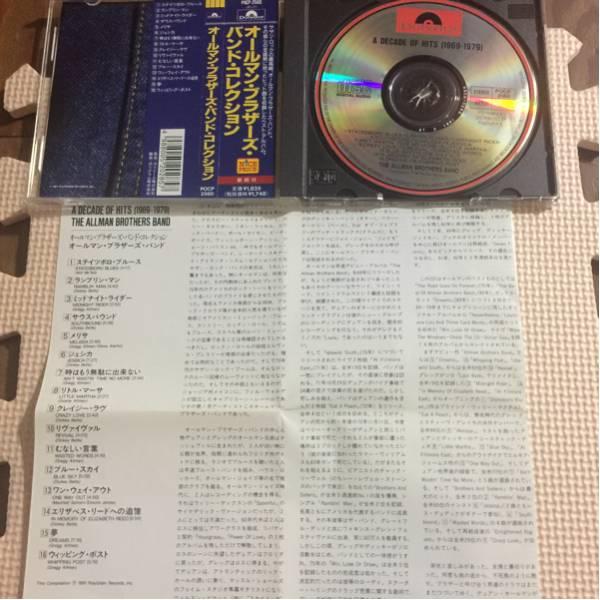 オールマン・ブラザース・バンド コレクション a decade of hits 1969-1979 国内盤 帯付き CD_画像3