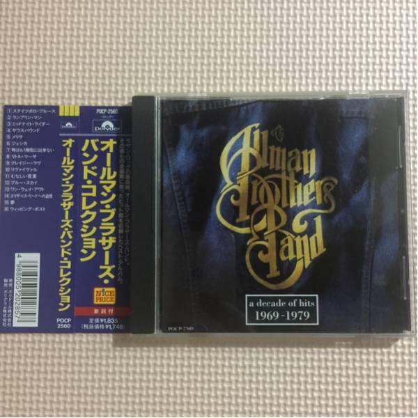 オールマン・ブラザース・バンド コレクション a decade of hits 1969-1979 国内盤 帯付き CD_画像1