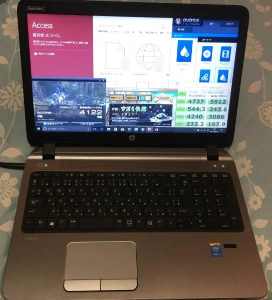 HP ProBook 450 G2/SSD256GB/メモリ8GB/i5-4200/Office2016認証済/ドラクエ10/FF14/Haswell