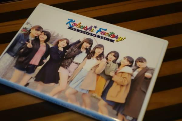こぶしファクトリー DVD Magazine マガジン Vol.4 ライブグッズの画像