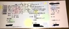 7/15(土) Mr.Children DOME & STADIUM TOUR 2017 Thanksgiving 25 福岡ヤフオク ! ドーム 2枚