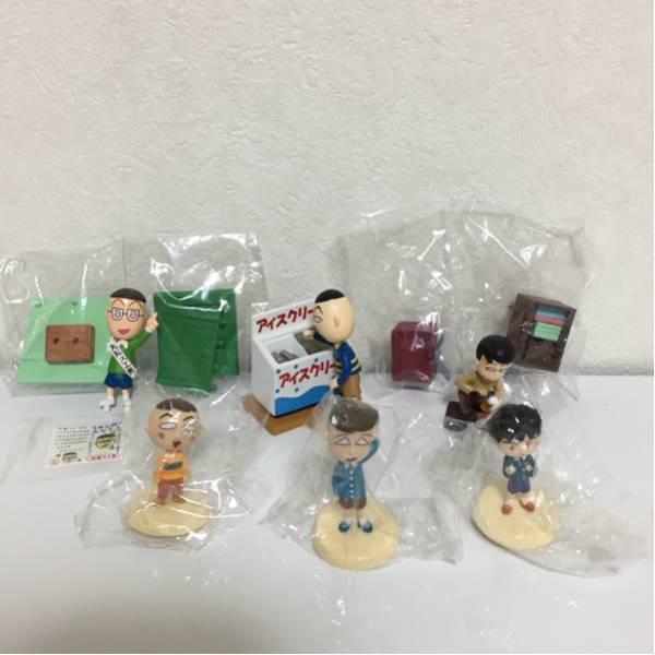 ◆ ちびまる子ちゃん ポケットフィギュア カプセルフィギュア まとめて 6種 袋未開封他 大野くん グッズの画像