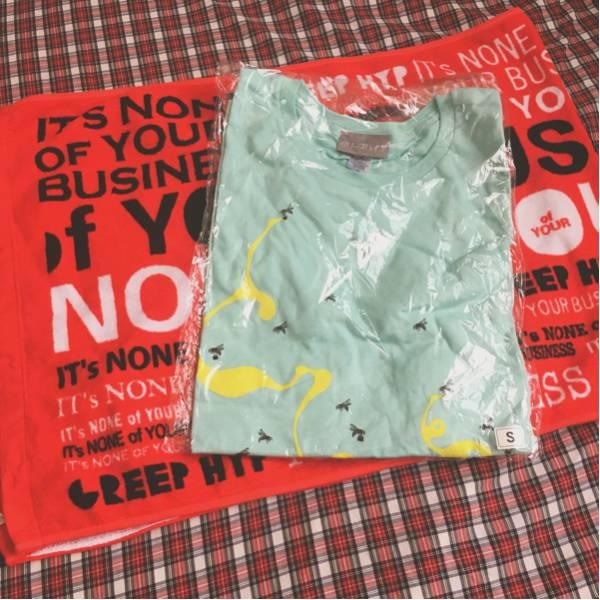 新品未開封★クリープハイプ 社会の窓タオル・正社員のハッチTシャツセット ライブグッズの画像