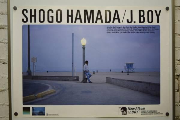 浜田省吾  J.BOY ポスター SHOGO HAMADA A1  非売品 レア /PA184
