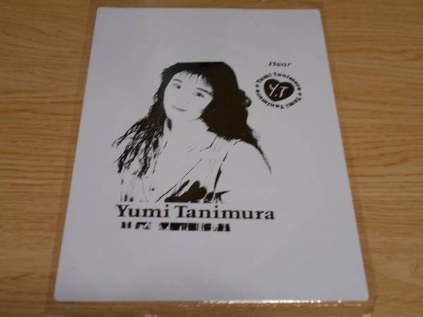 谷村有美 ステッカー2枚 下敷き付き1993コンサートツアー