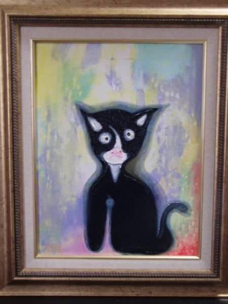 ≪国美協≫関口進、『黒猫ポンタ』、油彩画、F6号:40,9cm×31,8cm、油絵一点物、新品高級油彩額付、直筆サイン・真作保証付_高級油彩新品額付