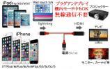 iPhone 7 6s 6 PlusプラグアンドプレiPod Touch 5設定不要iPad Pro Air Lightning→ HDMI変換ケーブルSE機内モード中もミラーリング10.3.2
