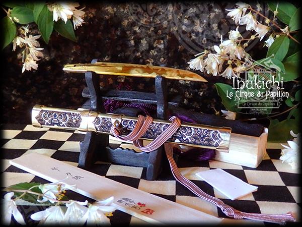 スーパードルフィーサイズの日本刀です
