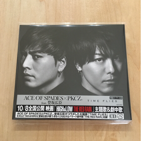 ★HiGH&LOW★TIME FLIES★ACE OF SPADESPKCZ feat.登坂広臣★雨宮兄弟★EXILE TRIBE★三代目J Soul Brothers★CD