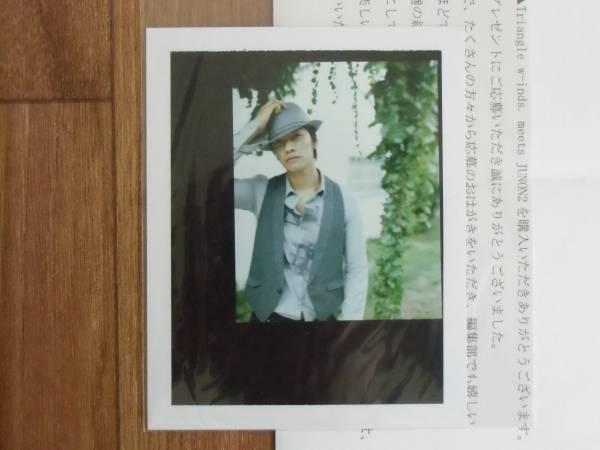 W-inds 橘慶太 当選通知書つき 生写真 W-inds.meets JUNON2 ライブグッズの画像