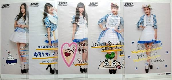℃-ute 日替わりA5ワイド生写真 5種セット ライブグッズの画像