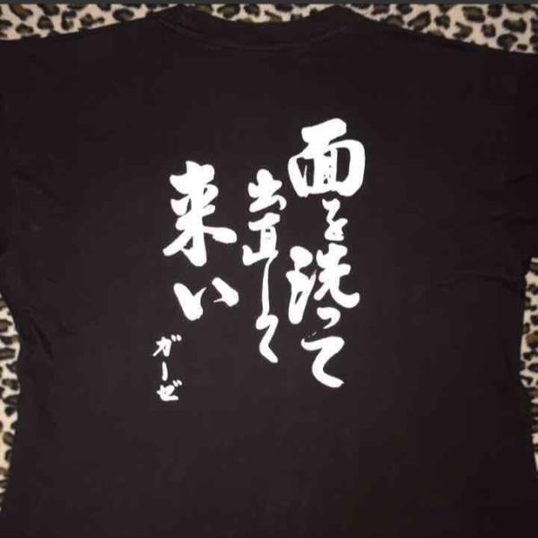 GAUZE/ガーゼ 初期刷り Tシャツ ジャパコア hardcore ハードコア punk パンク 消毒GIG_画像2