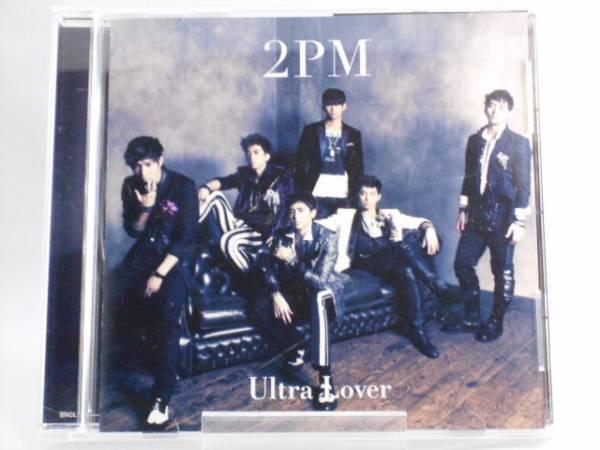 【即決】Ultra Lover/2PM