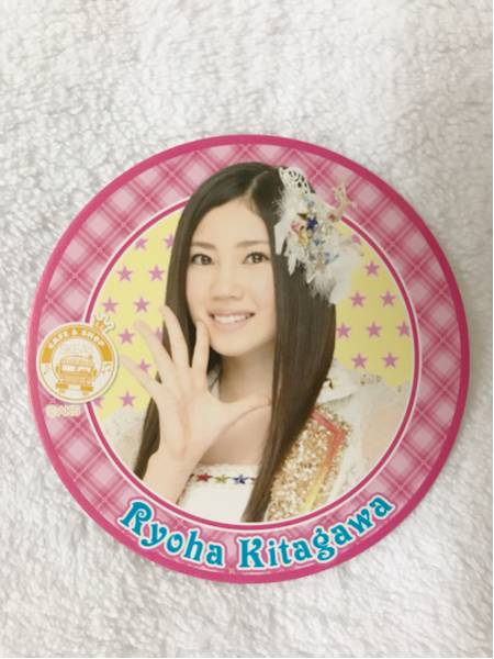 SKE48 北川綾巴 SKE48 カフェ 限定 コースター 第4弾 AKB48 ライブ・総選挙グッズの画像