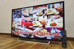 Y5308 美品 SONY ソニー 液晶テレビ KDL-40W600B BRAVIA