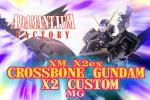 1/100 MG クロスボーンガンダムX2改 改修塗装完成品