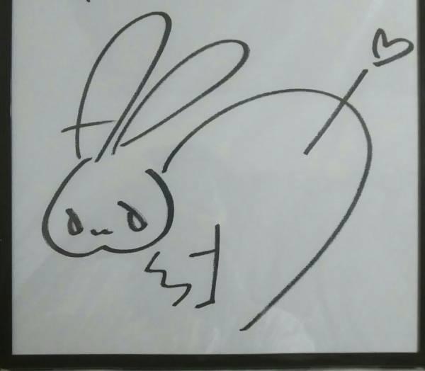 悠木碧 直筆サイン
