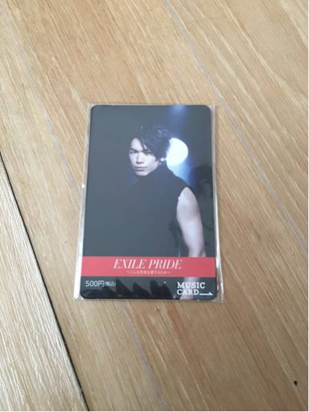 EXILE NAOTO EXILE PRIDE ミュージックカード