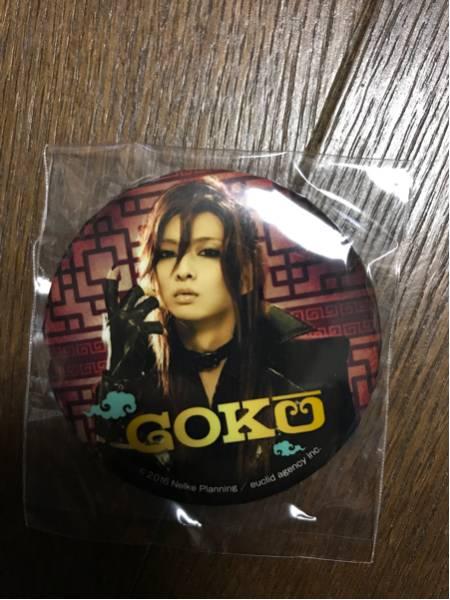 舞台 GOKU トレーディング缶バッチ☆紅孩児☆未開封品