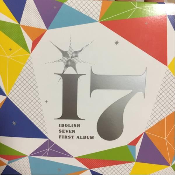 【美品】フォトブック付き i7 アイドリッシュセブン ファーストアルバム グッズの画像
