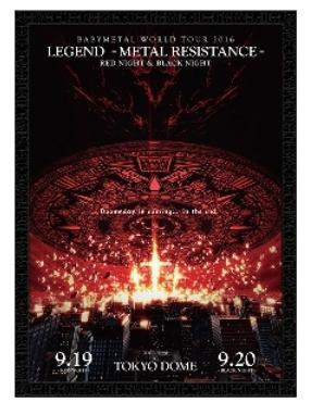 BABYMETAL THE ONE限定 東京ドーム メモリアルポスター MEMORIAL オリジナルフレーム付 ライブグッズの画像