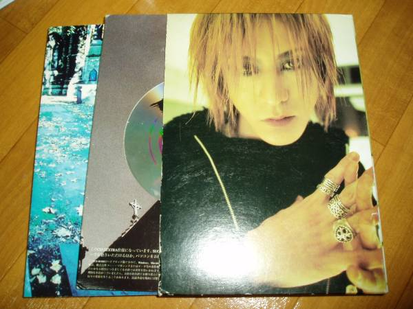 LUNA SEA SUGIZO Can I Fly? CD付ドキュメントブック 初版本