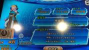スーパードラゴンボールヒーローズライセンス★界王神アバターゴ