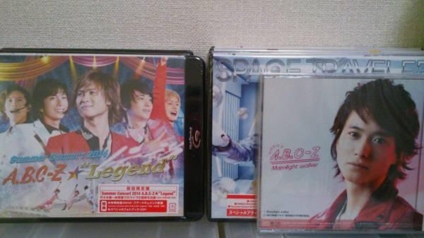 A.B.C-Z 未開封CD+DVD11枚セット*おまけあり