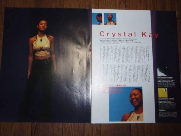 【切り抜き】 Crystal Kay クリスタル・ケイ H2