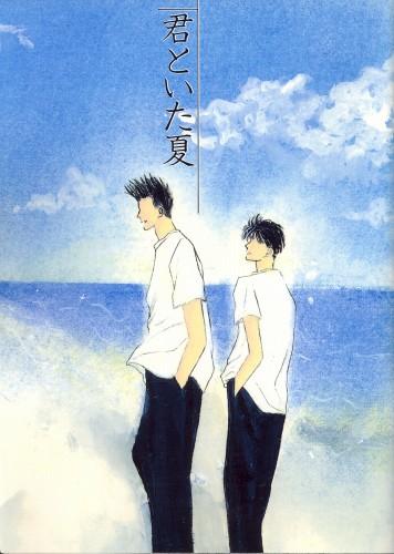 SLAM DUNK同人誌【君といた夏】仙道×越野_画像1
