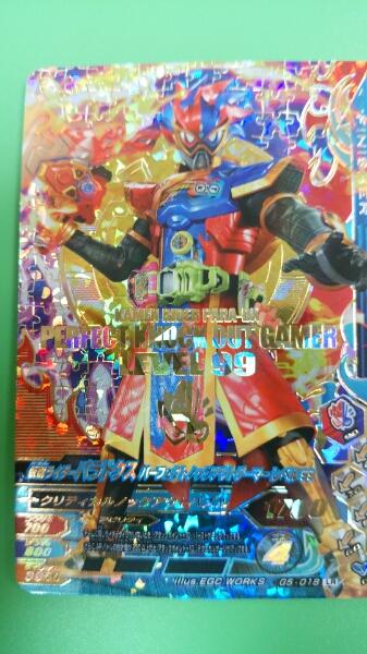 ☆新品 ガンバライジング GH5弾 LR 仮面ライダー パラドクス パーフェクトノックアウトゲーマー レベル99 G5-018