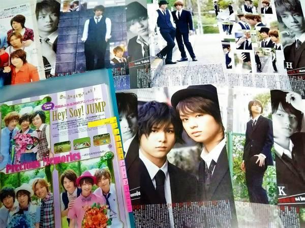 【Hey!Say!JUMP】duet切り抜き◆2012.8~2013.12◆ポスター2枚◆ファイル入り美品 コンサートグッズの画像