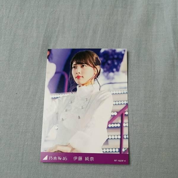 【新品】乃木坂46 4th YEAR BIRTHDAY LIVE トレーディングカード トレカ 伊藤純奈